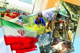 پاورپوینت فرایند توسعه در ایران
